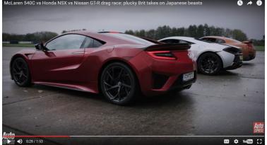 McLaren 540C vs Honda NSX vs Nissan GT-R! Ποιο θα κερδίσει;