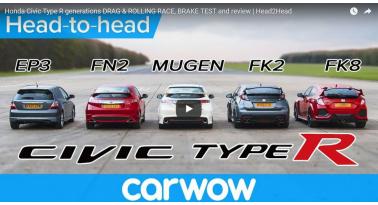 Όλα τα Civic Type R σε έναν αγώνα!