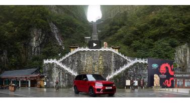 Range Rover Sport Dragon Challenge - Θα ανέβει τα 999 σκαλιά;