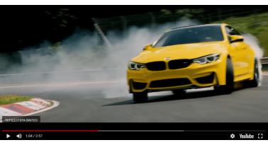 Εντυπωσιακό video από την Pennzol! Πρωταγωνιστής: BMW M4 CS!