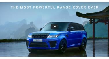 Το Range Rover Sport SVR είναι πλέον ο κάτοχος του ρεκόρ για την ταχύτερη ανάβαση στον Tianmen Road