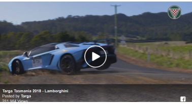 Lamborghini Aventador στο χαντάκι...