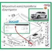 ΑΜΟΡΤΙΣΕΡ ΑΕΡΙΟΥ ΚΑΠΟ ΚΙΝΗΤΗΡΑ ΜΠΡΟΣΤΑ ΑΡΙΣΤΕΡΑ 'Η ΔΕΞΙΑ BMW 5 SERIES E39 BGS10657 BUGIAD