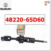 ΓΝΗΣΙΟΣ ΑΞΟΝΑΣ ΤΙΜΟΝΙΟΥ STEERING COLUMN LOWER INTERMEDIATE SHAFT VITARA 1998-2004 (48220-65D60) SUZUKI auto GENUINE