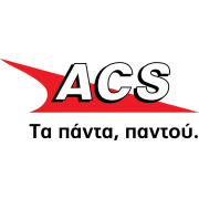 ΕΞΟΔΑ ΑΠΟΣΤΟΛΗΣ ACS COURIER ΑΠΟΜΑΚΡΥΣΜΕΝΩΝ ΠΕΡΙΟΧΩΝ ΑΤΤΙΚΗΣ