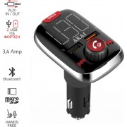 FM TRANSMITTER AND BLUETOOTH V5 HANDSFREE CAR KIT, AUX-IN/OUT, MICRO SD, 2 x USB FMT-74BT AKAI