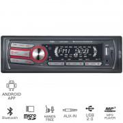 ΗΧΟΣΥΣΤΗΜΑ ΑΥΤΟΚΙΝΗΤΟΥ CAR AUDIO 4 x 25W, MP3, WMA, BLUETOOTH, AUX-IN, USB, MICRO SD, ANDROID APP ACO-4520UBT OSIO