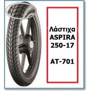 ΛΑΣΤΙΧΑ ASPIRA 250-17 AT701