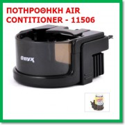 ΠΟΤΗΡΟΘΗΚΗ AIR CONTITION ONYX [ 11506 ] (AUTOLINE)
