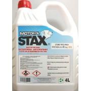 ΑΝΤΙΨΥΚΤΙΚΟ ΚΟΚΚΙΝΟ 4L [ -20°C έως +106°C ] (STAX OIL)