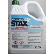 ΑΝΤΙΨΥΚΤΙΚΟ ΠΡΑΣΙΝΟ 4L [ -20°C έως +106°C ] (STAX OIL)
