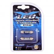 Λάμπες 3 LED 12V πινακίδας & πλαφονιέρας 13329 AUTOLINE