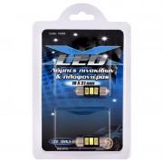 Λάμπες 3 LED 12V πινακίδας & πλαφονιέρας 13326 AUTOLINE