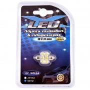 ΛΑΜΠΑ 6 LED πινακίδας & πλαφονιέρας 13321 12V AUTOLINE