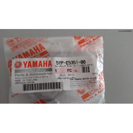 ΓΝΗΣΙΑ ΤΑΠΑ ΛΑΔΙΟΥ CRYPTON-X 135 (5YP-E5351-00) YAMAHA moto GENUINE