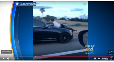 Η γυναίκα του το σκάει με το αυτοκίνητο και αυτός τηλεφωνεί στην αστυνομία από το καπώ!